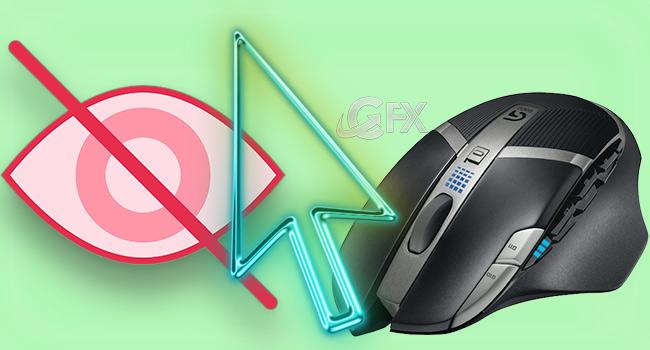 AutoHideMouseCursor: Hide Mouse Cursor in Windows 10