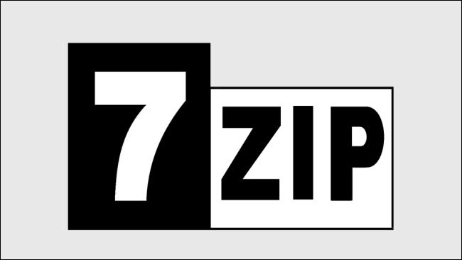 How To Download 7-Zip, Install And Use It